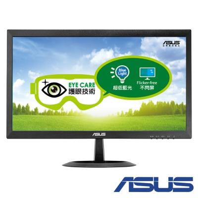 ASUS VX207DE 20型 護眼電腦螢幕