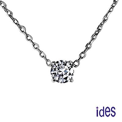 ides愛蒂思 精選30分E/SI2優良車工3VG鑽石項鍊/簡約四爪(固定式)