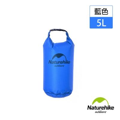 Naturehike 5L超輕密封薄型防水袋 浮潛包 藍色