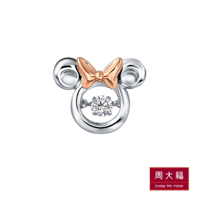 周大福 迪士尼經典系列 米妮鑽石18K金吊墜(不含鍊)
