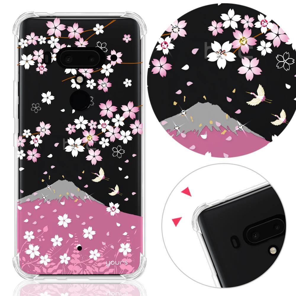 YOURS HTC U12+ 奧地利彩鑽四角耐衝擊手機殼-櫻飛雪 @ Y!購物