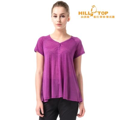 【hilltop山頂鳥】女款吸濕排汗上衣S04FG4古歐紫