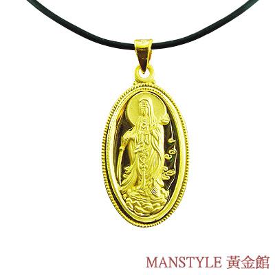 Manstyle 滴水觀音黃金墜 (約3錢)