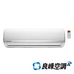良峰 4-6坪變頻冷暖分離式FXO-M282HF/FXI-M282HF