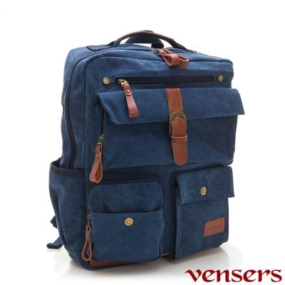 vensers 韓潮棉麻包系列~後背包(D063301寶藍)