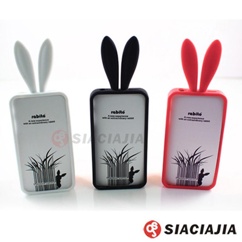 【SCJ】rabito iPhone4 超可愛小兔耳朵軟質矽膠保護套(J0000014)