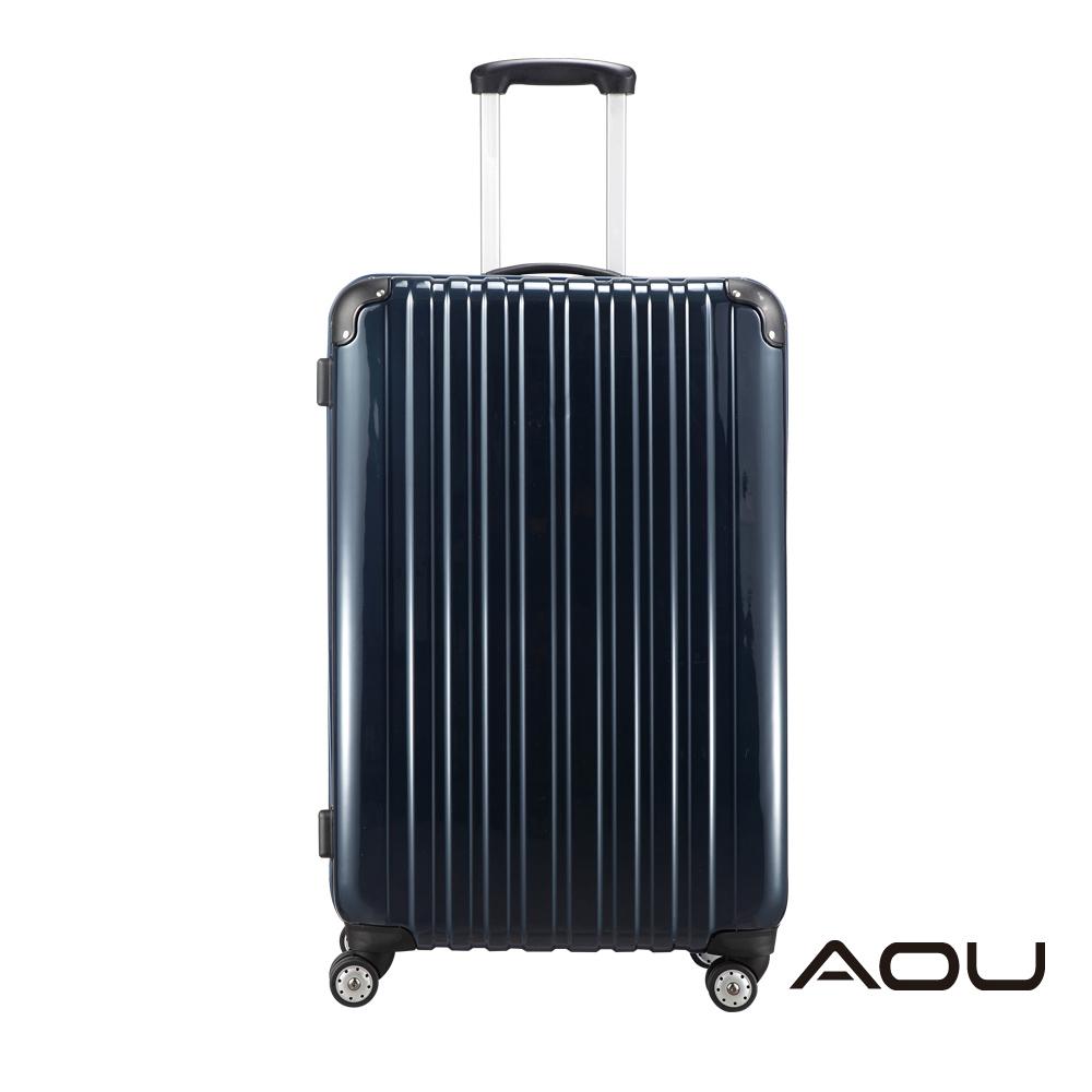AOU 24吋 YKK防爆拉鍊TSA海關鎖鏡面硬殼旅行箱 雙跑車輪(爵士藍)90-016B