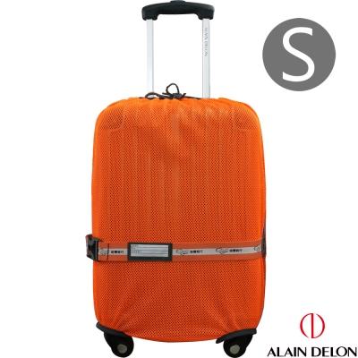 ALAIN DELON 彈性網狀旅行箱保護套S(亮橘)