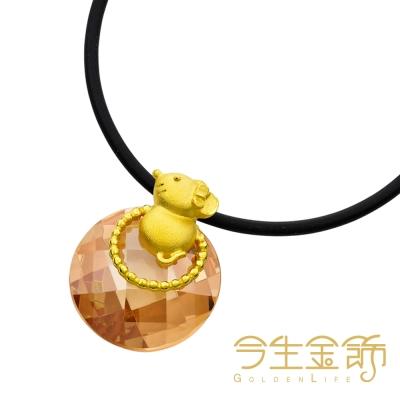今生金飾 俏皮鼠墬 時尚黃金墬飾