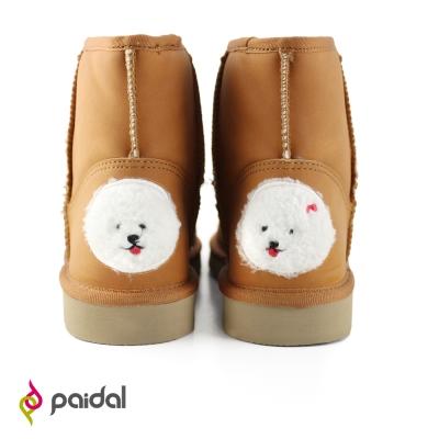 Paidal比熊犬防潑水不對稱短筒雪靴-拿鐵咖