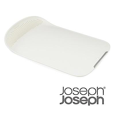 Joseph Joseph 洗濾兩用弧型砧板(白)