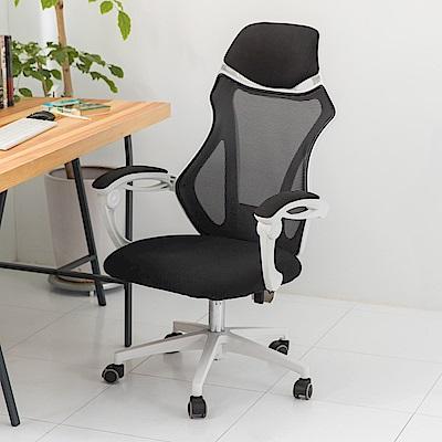 IDEA-亞瑟一體成形加寬高背電腦椅-PU靜音滑輪