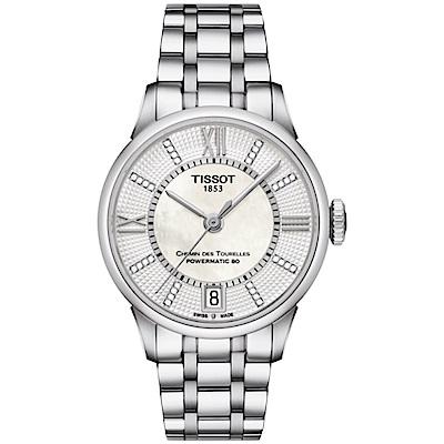TISSOT天梭杜魯爾80小時動力儲存鑲鑽機械腕錶(T0992071111600)32mm
