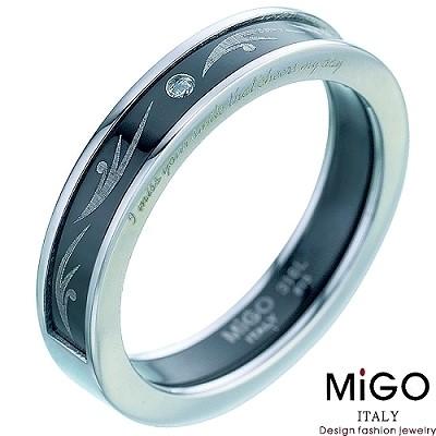 【MiGO 】擁有-男戒