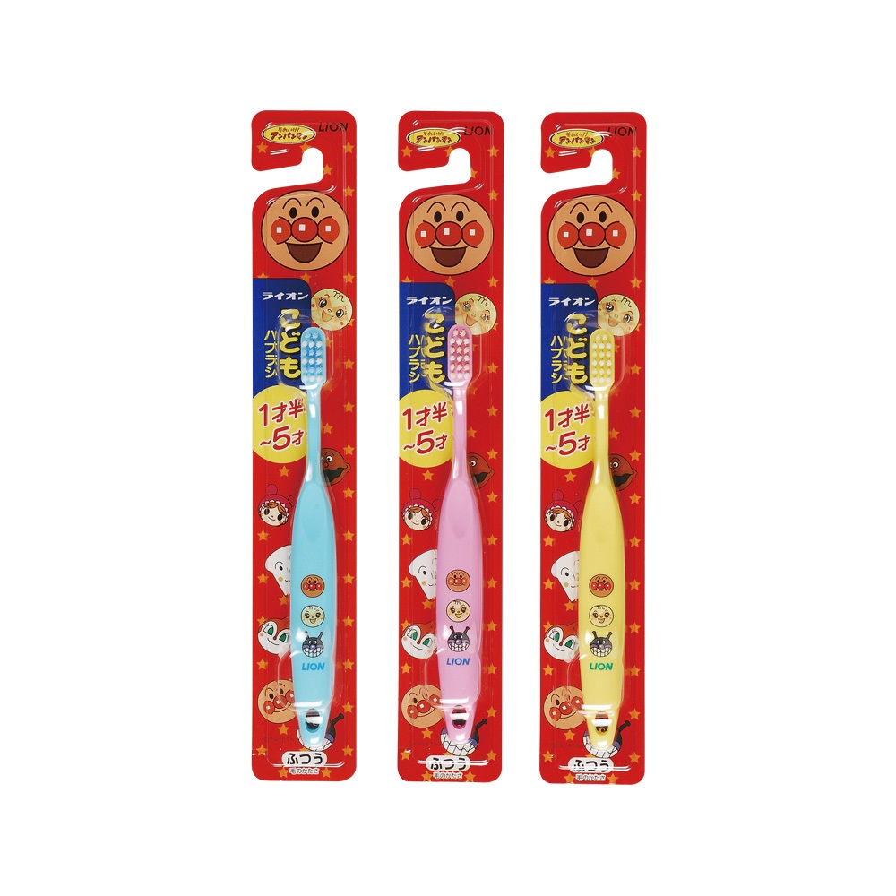 LION日本獅王麵包超人牙刷1.5~5歲(顏色隨機出貨)