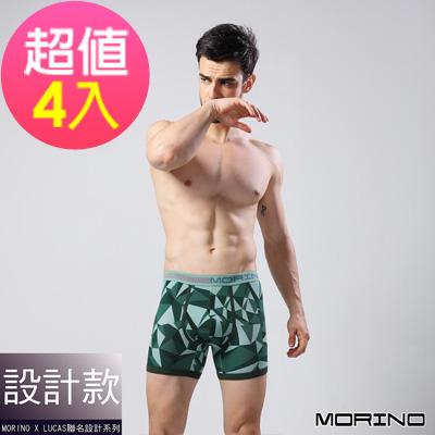 男內褲 設計師聯名-幾何迷彩時尚四角褲/平口褲 綠 (超值4入組)MORINO