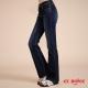 ETBOITE 箱子 BLUE WAY 全方位美型計畫-經典凸繡彈力高腰靴型褲 product thumbnail 1