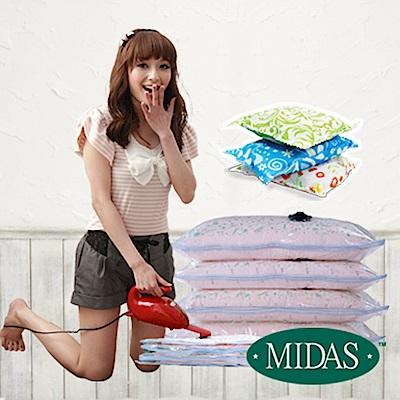 MIDAS超值平面真空壓縮袋20件組