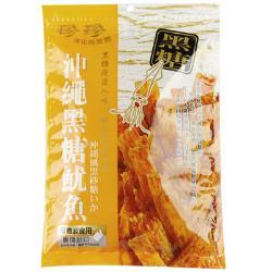 珍珍 沖繩黑糖魷魚(78g)