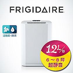 美國Frigidaire富及第 12L 超靜