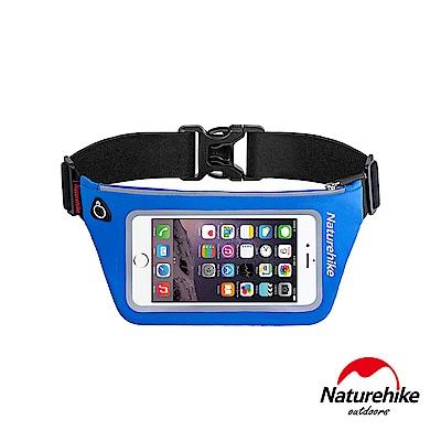 Naturehike 反光防水可透視貼身路跑運動腰包 手機包 寶藍-急