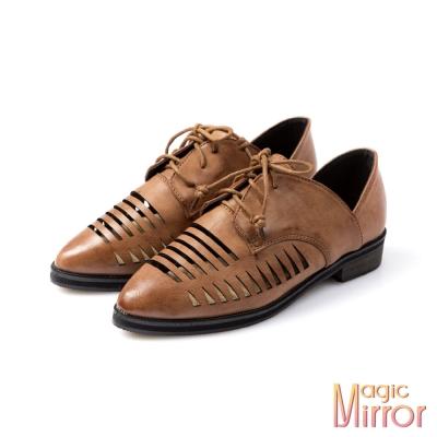 Magic-mirror-法式優雅-復古擦色簍空設計牛津鞋-復古咖