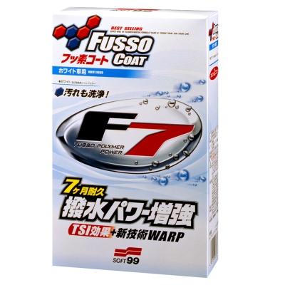 日本SOFT 99 F7 210天鍍膜劑(白色車用)-快