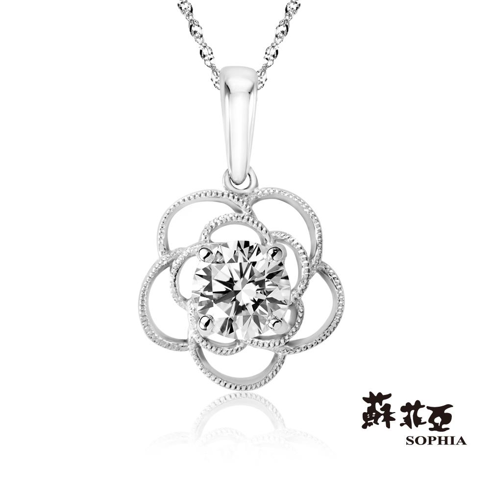 蘇菲亞SOPHIA 鑽石項鍊 - 山茶花0.37克拉FVS2 3EX 鑽石項鍊