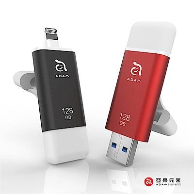 亞果元素iKlips II Lightning/USB 3.1雙介面隨身碟128GB