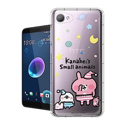 卡娜赫拉 HTC Desire 12 彩繪空壓手機殼(晚安)