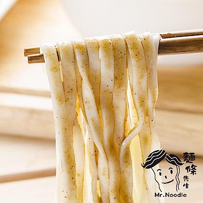 麵條先生 香蒜麻醬手工乾拌麵(4入/袋)