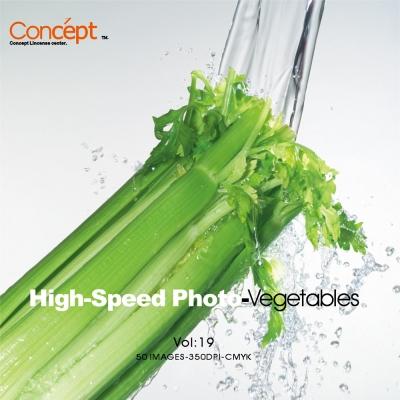 Concept創意圖庫19-動感蔬菜