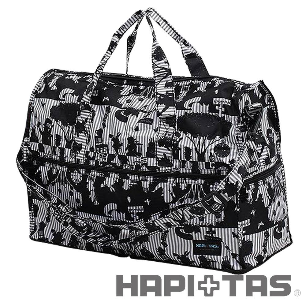 HAPI+TAS 愛麗絲派對摺疊旅行袋(小)-灰