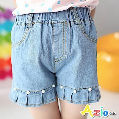 Azio Kids 童裝-短褲 珠珠打摺下擺鬆緊短褲(藍)