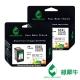 綠犀牛-for-HP-1黑1彩-高容量-環保墨水匣