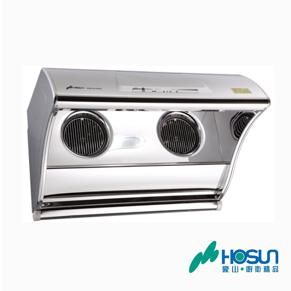 豪山 HOSUN 熱電流自動除油排油煙機(80CM) VDQ-8705SH