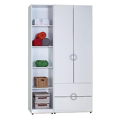 AT HOME-凱倫4尺白色兩件組合衣櫃[二抽+五格](110*54*197cm)