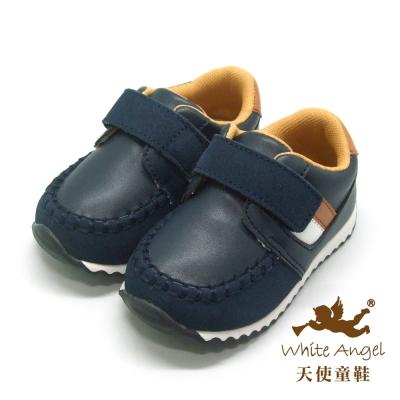 天使童鞋 L752 漫步悠活輕量型運動休閒鞋(小童)-藍