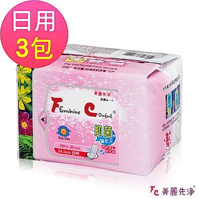 FC美麗先淨 漢方草本涼爽衛生棉 日用型24.5cm(20片/包,共3包)