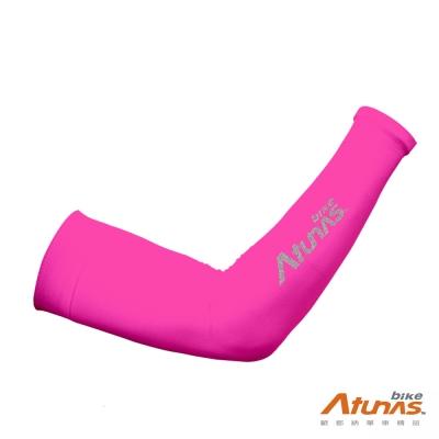 《Atunas Bike》歐都納 單車AC16015 無縫防曬袖套 桃紅