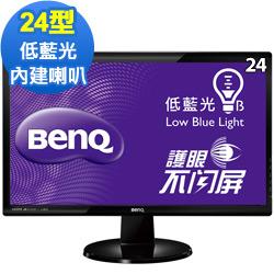 BenQ GL2450HM-FL 24型 護眼電腦螢幕