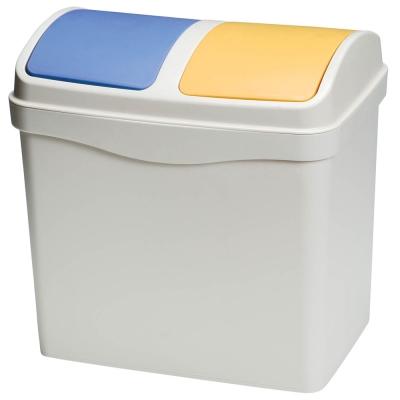 哥倆好分類垃圾桶