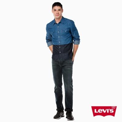 Levis 牛仔襯衫 男裝 Classic Western V形雙口袋 雙色拼接