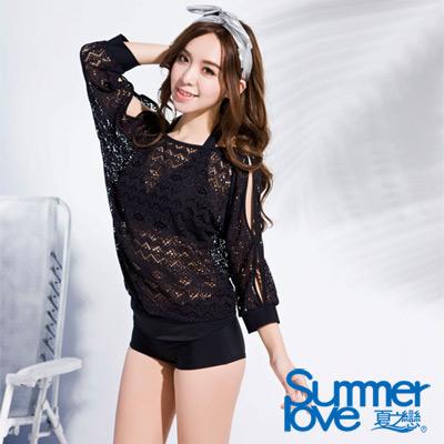 夏之戀SUMMERLOVE 比基尼泳裝 緹花防曬長袖外搭 純黑色