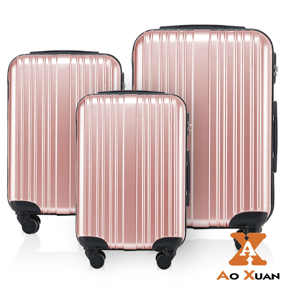 AoXuan 氣質出眾PC三件組輕量耐壓硬殼登機箱/行李箱(玫瑰金)