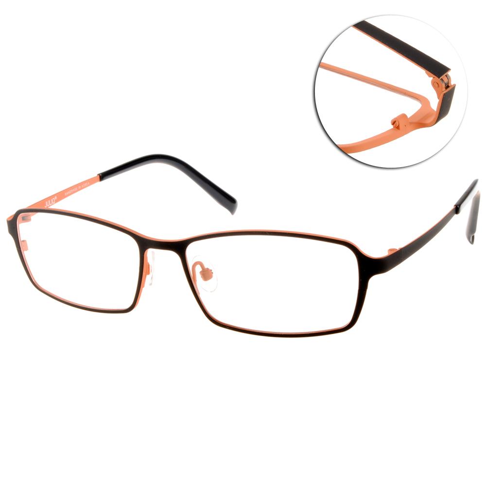 JULIO眼鏡 完美工藝/黑-橘#STUTTGART BLK-OR