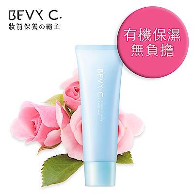 BEVY C. 淨潤白潔顏乳105g