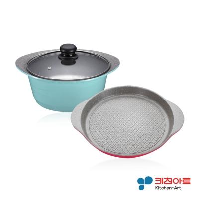 韓國Kitchen Art 時尚清新鈦石雙鍋組-烤盤28cm+湯鍋24cm