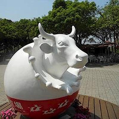 (苗栗)飛牛牧場 入園全票+彩繪肥牛DIY(2張)