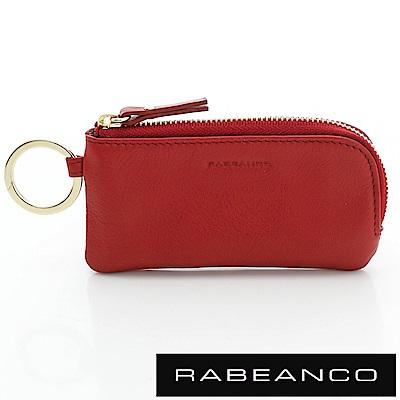 RABEANCO 迷時尚系列鑰匙零錢包 石榴紅